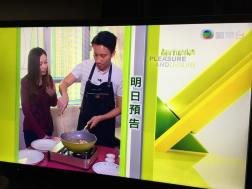 TVB 無線電視《都市閒情》上門教煮餸(11月25日及12月5日)
